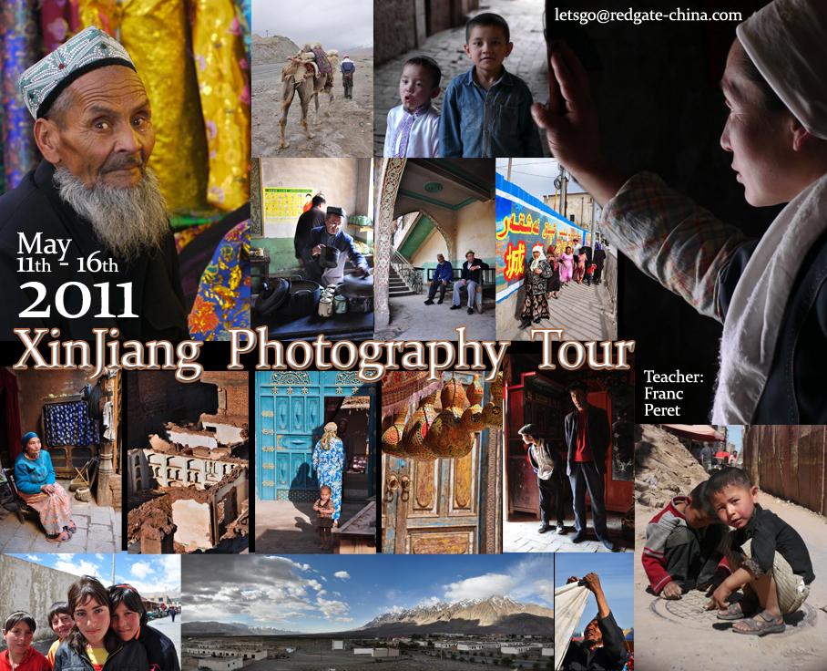2011 Xinjiang tour announcement