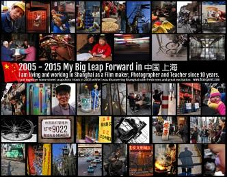 Lots of memories back to 2005 in Shanghai