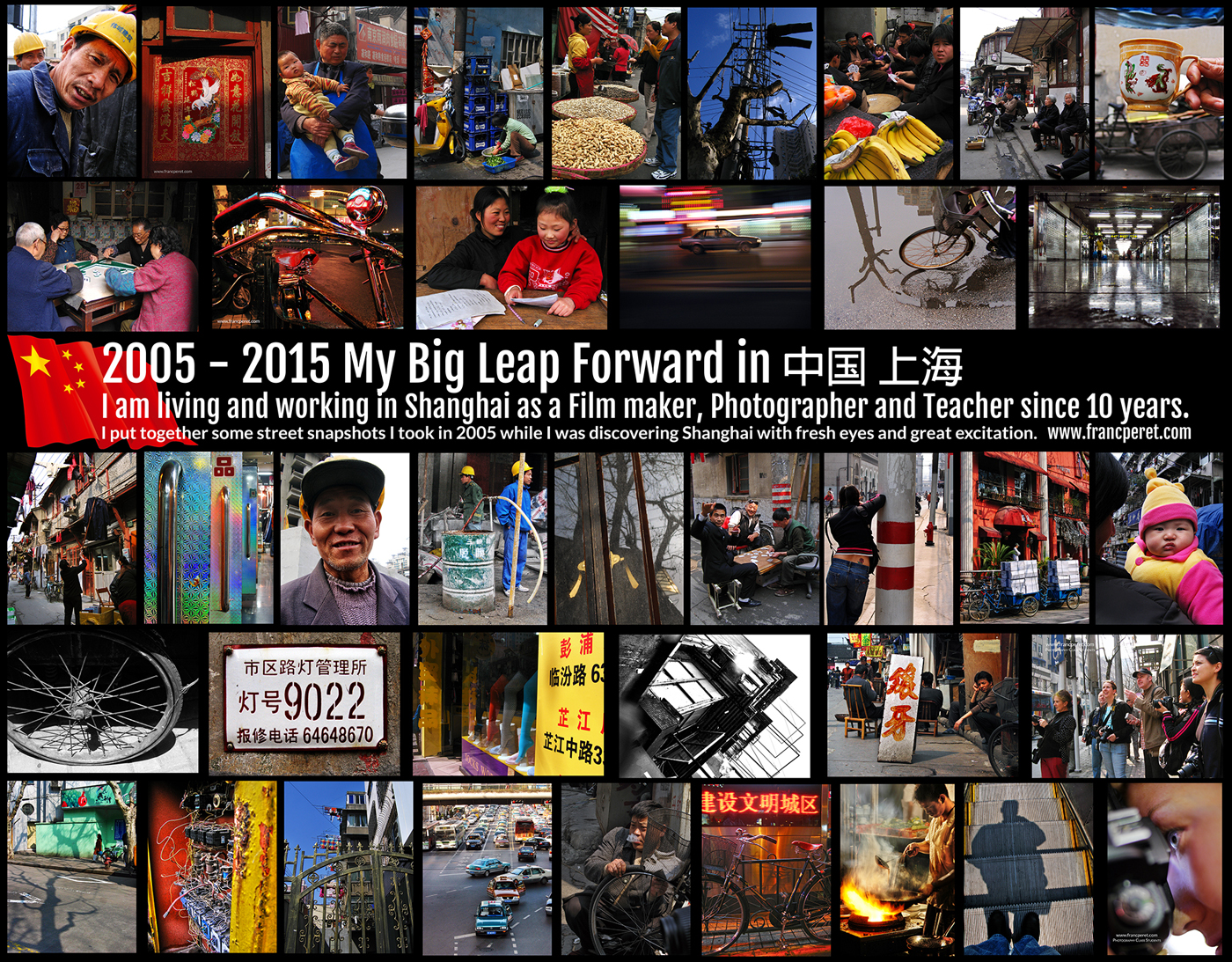 2005 to 2015, 10 years of teaching photography in Shanghai