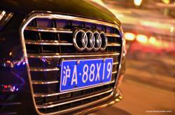 Audi bright lines.